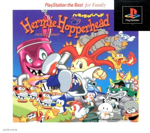 【中古】ハーミィホッパーヘッド スクラップパニック PlayStation the Best for Family