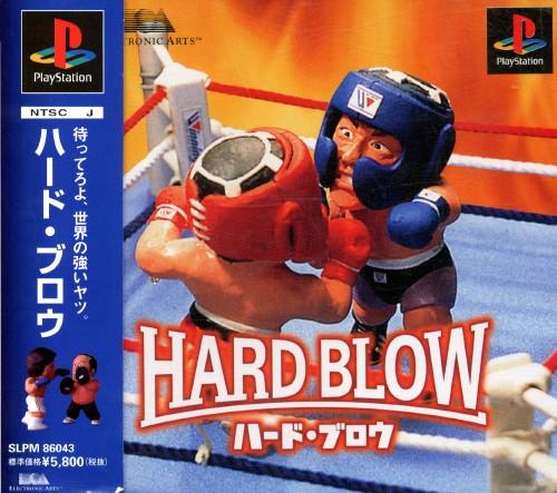 【中古】ハード・ブロウ