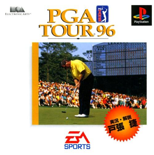 【中古】PGA TOUR 96