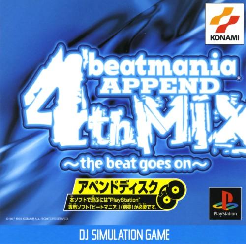 【中古】beatmania APPEND 4thMIX