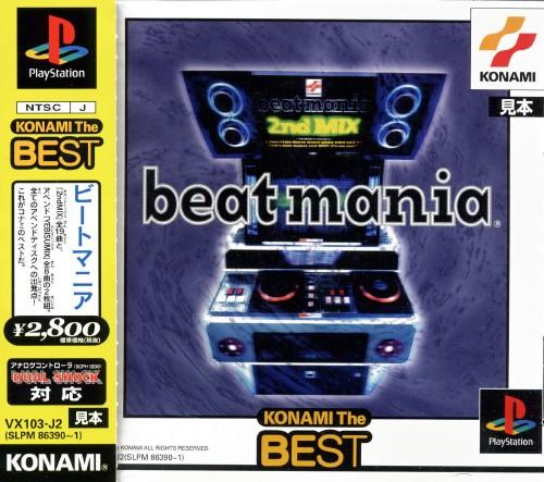 【中古】beatmania コナミ ザ ベスト