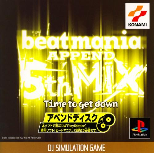 【中古】beatmania APPEND 5thMIX