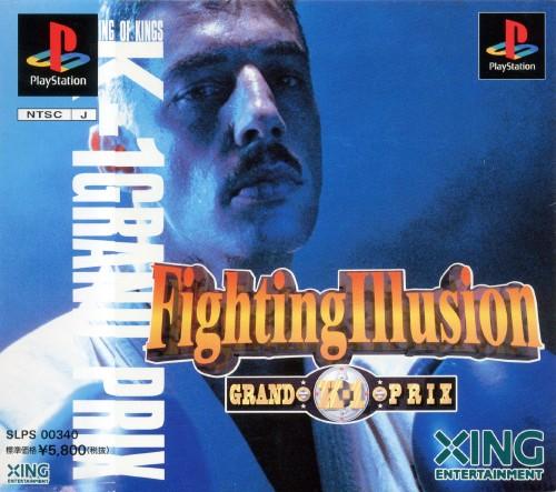 【中古】FIGHTING ILLUSION K−1 GRAND PRIX