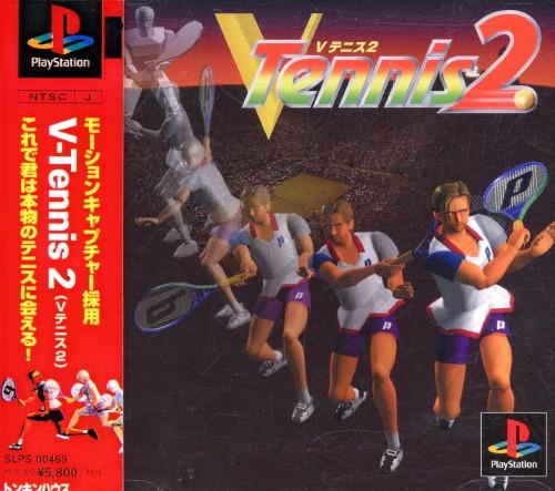 【中古】Vテニス2