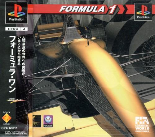 【中古】Formula One