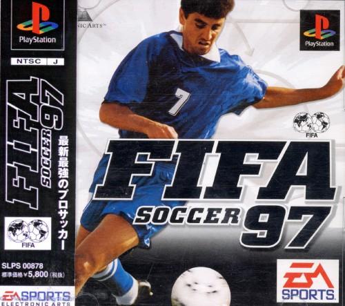 【中古】FIFA サッカー97