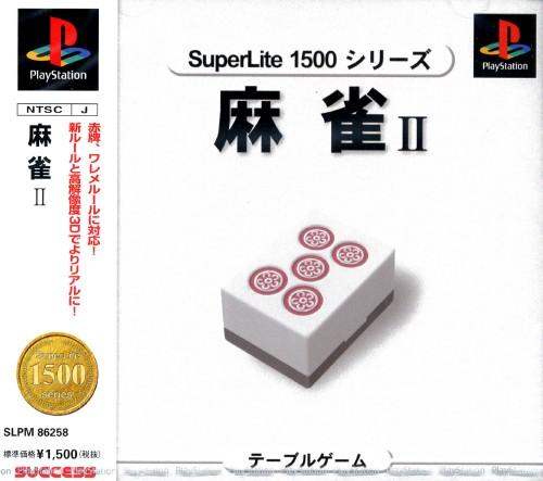【中古】麻雀2 SuperLite 1500