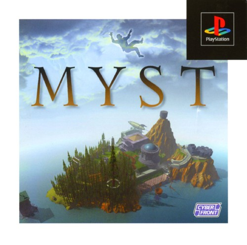 【中古】MYST PlayStation the Best