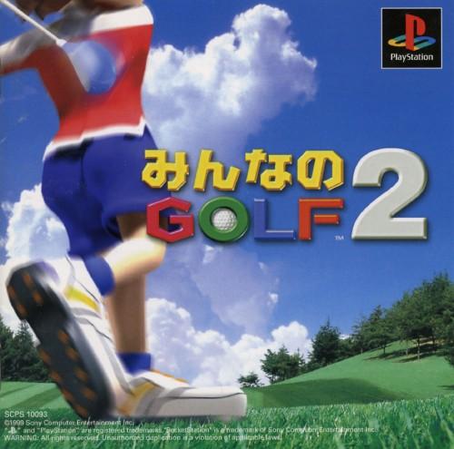 【中古】みんなのゴルフ2