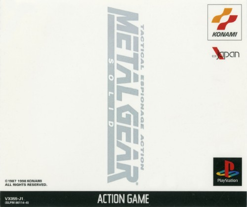 【中古】METAL GEAR SOLID