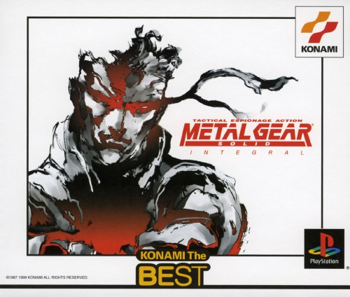 【中古】METAL GEAR SOLID INTEGRAL コナミ ザ ベスト