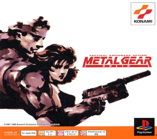 【中古】METAL GEAR SOLID PSoneBooks