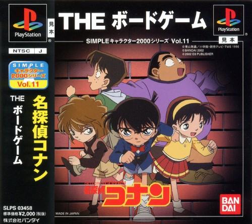 【中古】名探偵コナン THE ボードゲーム SIMPLEキャラクター2000シリーズ Vol.11