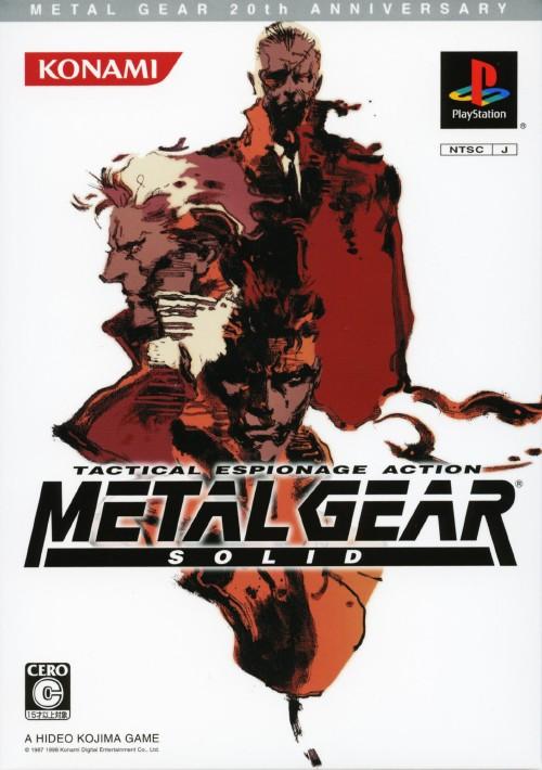 【中古】METAL GEAR SOLID METAL GEAR 20th ANNIVERSARY