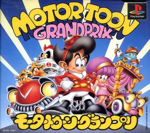 【中古】モータートゥーン・グランプリ