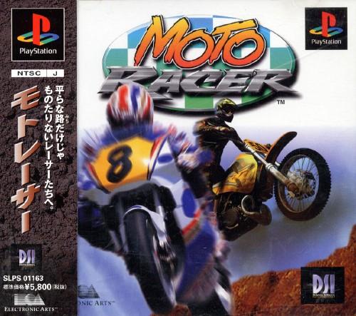 【中古】MOTO RACER