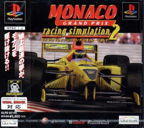 【中古】モナコ・グランプリ レーシング・シミュレーション2
