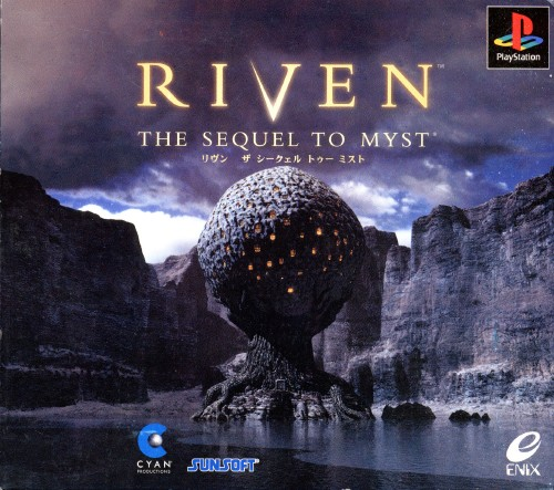 【中古】RIVEN THE SEQUEL TO MYST