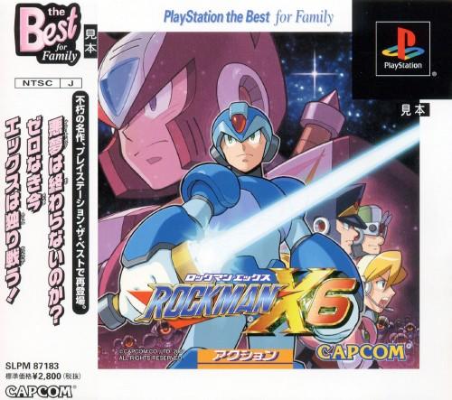 【中古】ロックマンX6 PlayStation the Best for Family