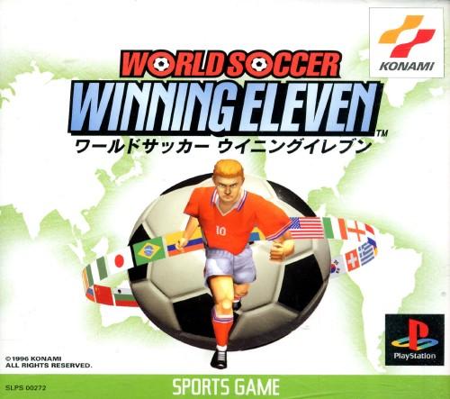 【中古】ワールドサッカーウイニングイレブン