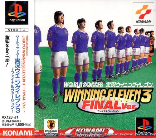 【中古】ワールドサッカー実況ウイニングイレブン3 〜Final Ver.〜