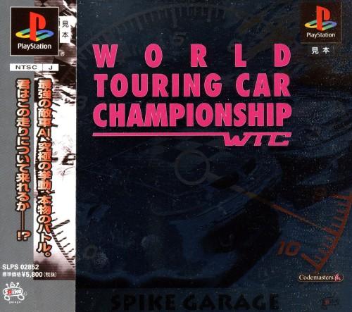 【中古】WTC ワールド ツーリングカー チャンピオンシップ