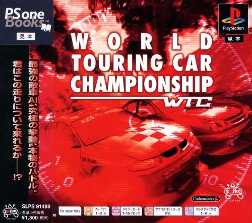 【中古】WTC ワールド ツーリングカー チャンピオンシップ PSoneBooks