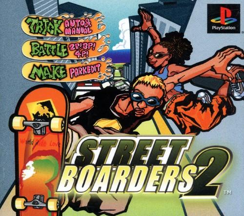 【中古】STREET BOARDERS2