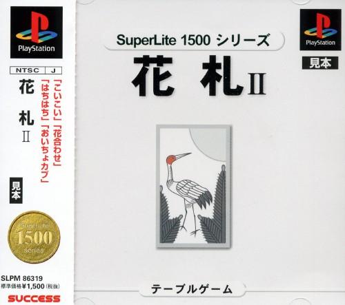 【中古】花札2 SuperLite 1500