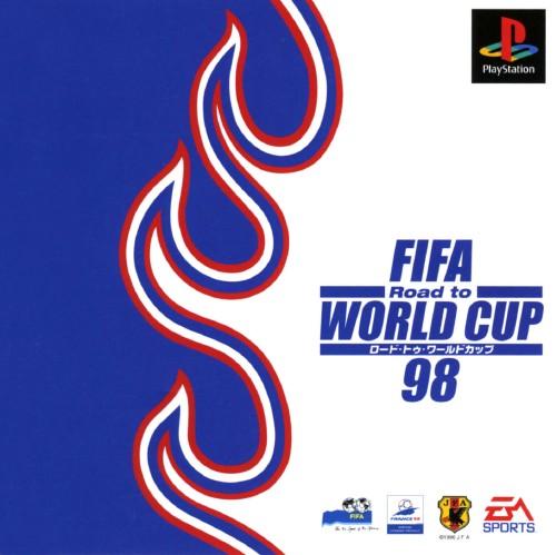 【中古】FIFA ロード・トゥ・ワールドカップ98