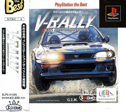 【中古】V−RALLY チャンピオンシップエディション PlayStation the Best