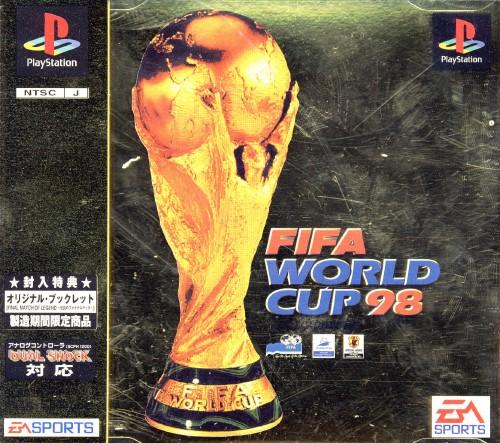 【中古】FIFA WORLD CUP 98 フランス98総集編