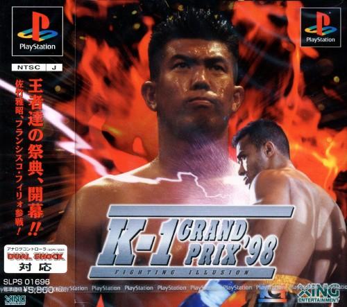 【中古】FIGHTING ILLUSION K−1 GRAND PRIX'98