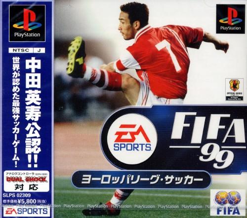 【中古】FIFA 99 ヨーロッパリーグ・サッカー