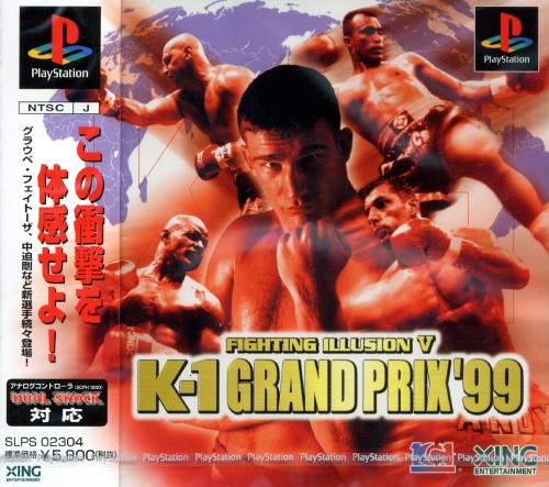 【中古】FIGHTING ILLUSION5 K−1 GRAND PRIX'99