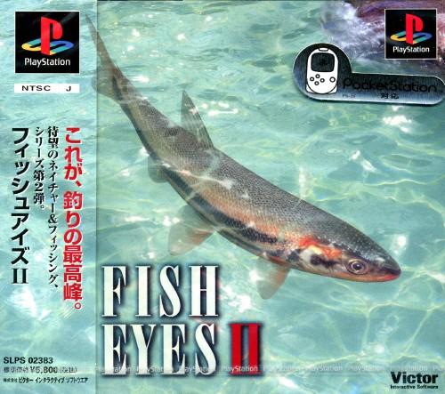 【中古】FISH EYES2