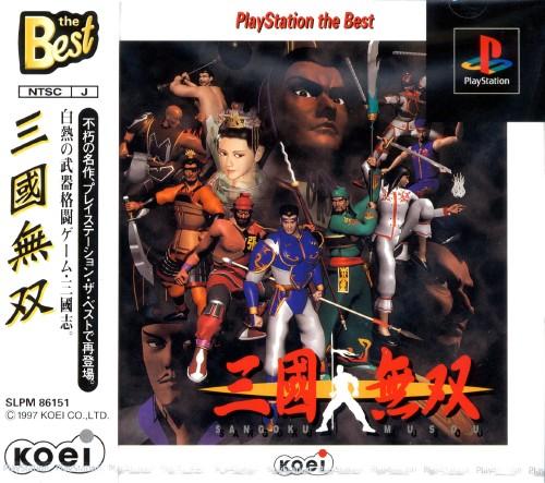 【中古】三國無双 PlayStation the Best