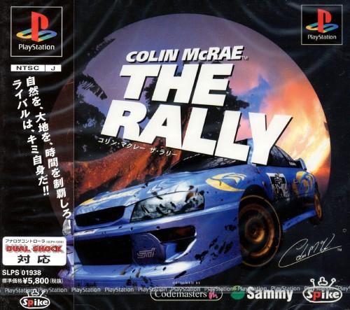 【中古】colin mcrae the rally
