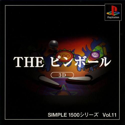 【中古】THE ピンボール SIMPLE1500シリーズ Vol.11