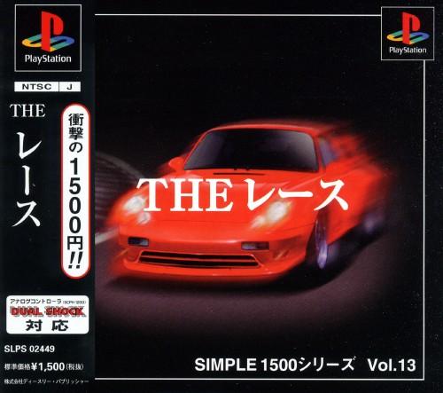 【中古】THE レース SIMPLE1500シリーズ Vol.13