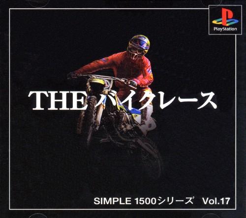 【中古】THE バイクレース SIMPLE1500シリーズ Vol.17