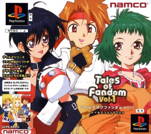 【中古】テイルズ オブ ファンダム Vol.1 クレスバージョン