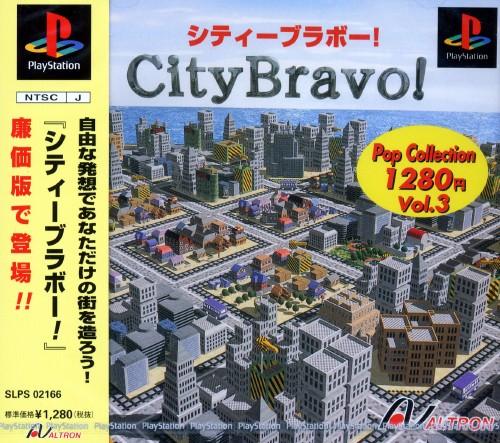 【中古】シティーブラボー! 〜ポップ・コレクション 1280円 Vol.3〜