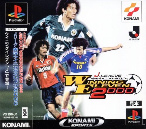 【中古】Jリーグ実況ウイニングイレブン2000