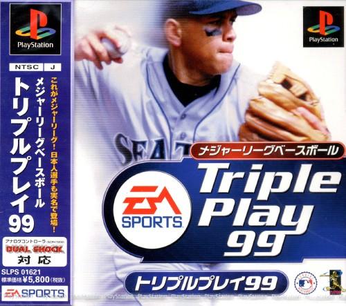 【中古】メジャーリーグベースボール トリプルプレイ99