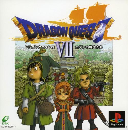 【中古】ドラゴンクエストVII エデンの戦士たち