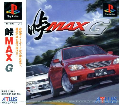 【中古】峠MAX G