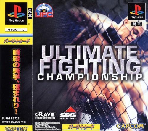 【中古】UFC:アルティメット ファイティング チャンピオンシップ
