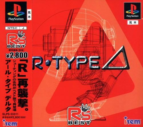 【中古】R−TYPE Δ R's BEST