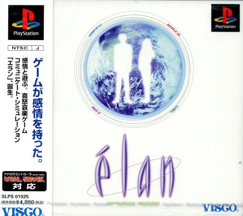 【中古】エラン